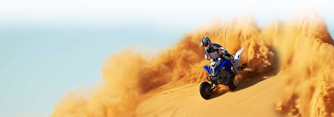 atv-quad-bike-tour-1400x490